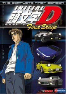 Initial D -  First Stage