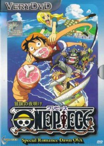 One Piece OVAs 1-3 and Specials 1-4